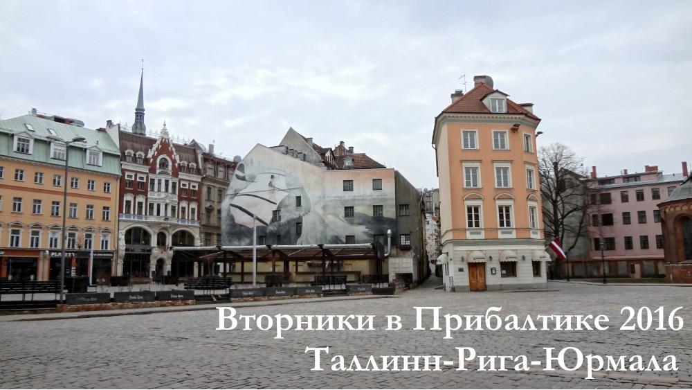 Купить женжину Караванная ул. сайт индивидуалки в Санкт-Петербурге вип досуг